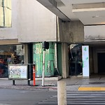 Parking & Traffic Sign Repair at 4 Embarcadero Ctr